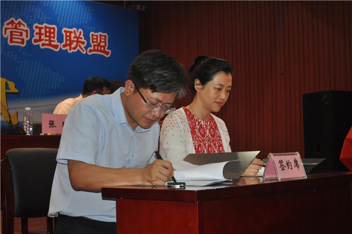 如皋侨联牵线如皋市博爱医院与上海德达医院签订心血管疾病管理联盟